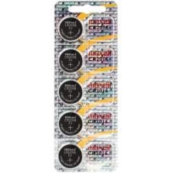 Maxell Lithium 3V CR2016 par 5